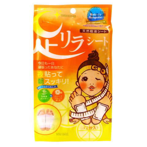 Kinomegumi Ashi Rela Natural Tree Extract Foot Relax Sheet Grapefruit 1 Pair