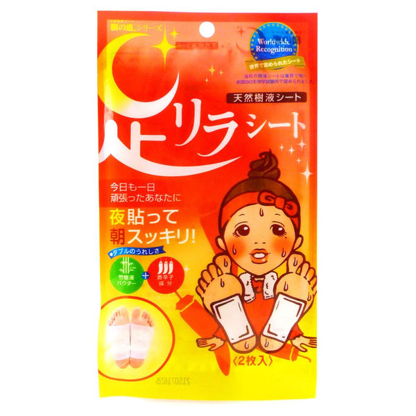 Kinomegumi Ashi Rela Natural Tree Extract Foot Relax Sheet Cayenne Pepper 1 Pair
