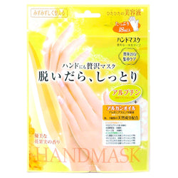 Lucky Trendy Hand Mask 1 Pair