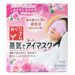 Kao Megurthythm Hot Steam Eye Mask Rose Fragrance 5 Sheets