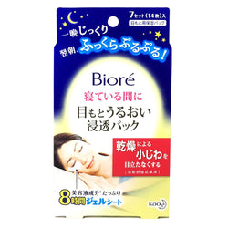 Kao Biore Sleeping Moisture Eye Pack 7 Pairs