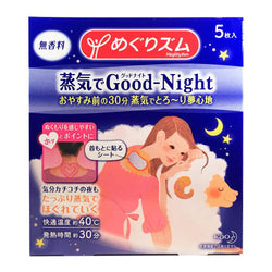 Kao MegRhythm Good-Night Steam Heating Patch Unscented 5 Sheets