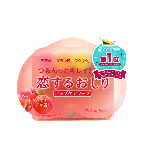 Pelican Koisuru Oshiri Peach Hip Care Bar Scrub Soap