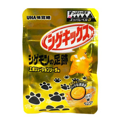 UHA Shigekix Citrus Apple Sour Gummy