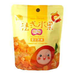 """Les Pate de Fruits"" Mango Fruit Jelly Gummy 1.76 oz"