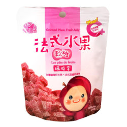 """Les Pate de Fruits"" Oriental Plum Fruit Jelly Gummy 1.76 oz"