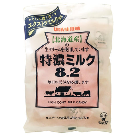 UHA Hokkaido High Concentrated Milk Hard Candy 3.7 oz
