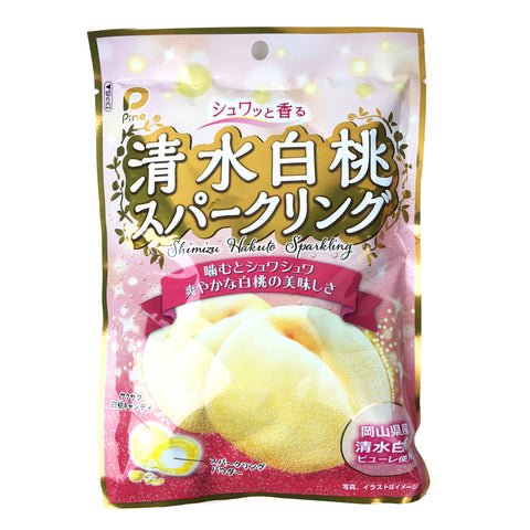 Pine Sweet and Fragrant Shimizu White Peach Sparkling Candy 2.7 oz