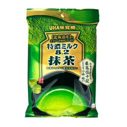 UHA Matcha Milk Green Tea Hard Candy 2.8oz