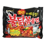 Samyang Spicy Chicken Roasted Ramen Noodles 140g