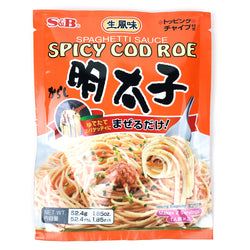 S&B Mentaiko Spicy Cod Roe Spaghetti Sauce 2 Servings 1.85 oz