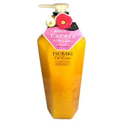 Shiseido Tsubaki Oil Extra Smooth Damage Conditioner 450ml