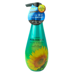 Kracie Dear Beaute HIMAWARI Volume & Repair Oil In Conditioner 500ml