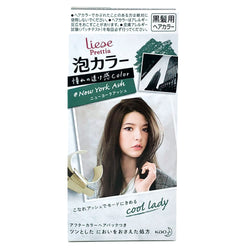 Kao Prettia Bubble Hair Color New York Ash