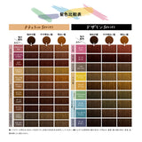Kao Liese Prettia Bubble Hair Color Color Map