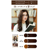 Kao Liese Prettia Bubble Hair Color Royal Chocolate Darktone