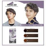 Kao Liese For Men Bubble Natural Hair Creator Vintage Ash