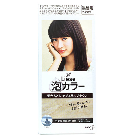 Kao Liese Bubble Hair Color Colored Return Natural Brown