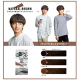 Kao Liese For Men Bubble Natural Hair Creator Natural Brown