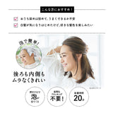 Kao Blaune Bubble Hair Color 2NA Naturally Ash