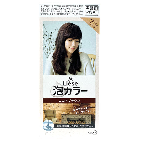 Kao Liese Bubble Hair Color Cocoa Brown