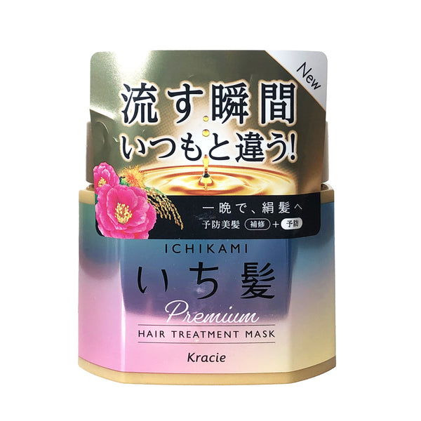 Kracie Ichikami Premium Wrapping Hair Mask