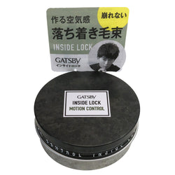 Mandom Gatsby Inside Lock Motion Control Hair Wax