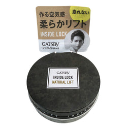 Mandom Gatsby Inside Lock Natural Lift Hair Wax