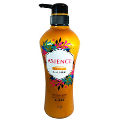 Kao Asience Moisture Rich Shampoo 450ml