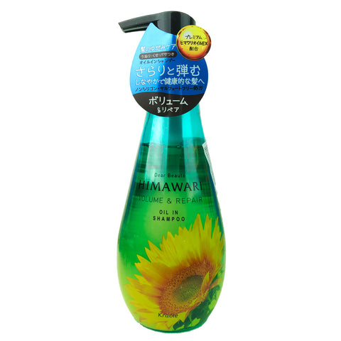 Kracie Dear Beaute HIMAWARI Volume & Repair Oil In Shampoo 500ml