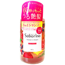 BCL Saborino Treatment in Shampoo Rich Moist 460ml