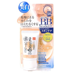 SANA Nameraka Whitening Wrinkle Care Facial BB Cream SPF 50 PA