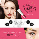 BCL KAKUSHIMUST Ultra Cover Concealer Light