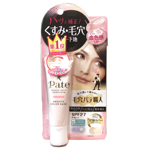 Sana Pore Putty Pate Smooth Color Base SPF 27 PA++ 01 Natural Pink