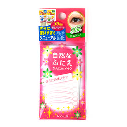 Koji EYE TALK Technical Eye Tape Slim 60 pairs