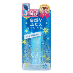Koji Eye Talk Double Eyelid Maker Glue Super Waterproof
