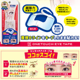 Koji Eye Talk One Touch Eye Tape 30 pairs