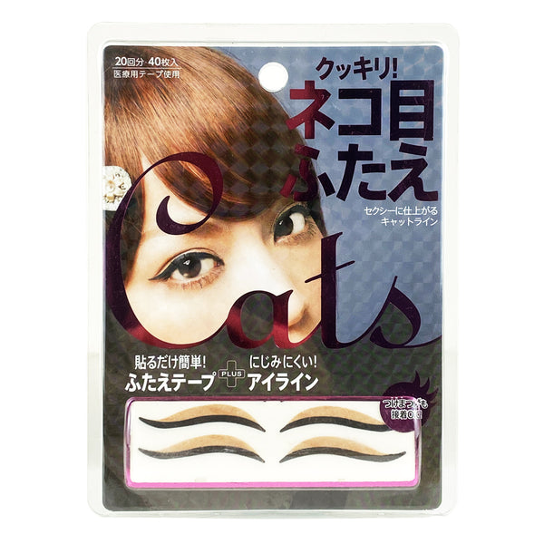 Cogit Eyeline Sticker for Double Eyelid Cat Eyes 20 pairs