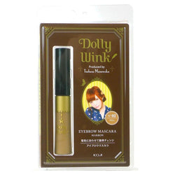 Koji Dolly Wink Eyebrow Mascara 02 Chestnut