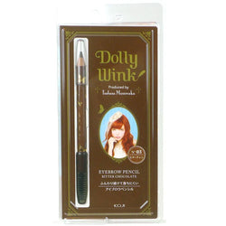 Koji Dolly Wink Eyebrow Pencil II 03 Bitter Chocolate