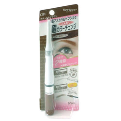 Sana New Born Coloring W Brow CB1 Natural Brown