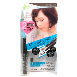 Koji ESMake Plus Easy Eyebrow 2-Way Pencil & Powder 01 Grayish Brown