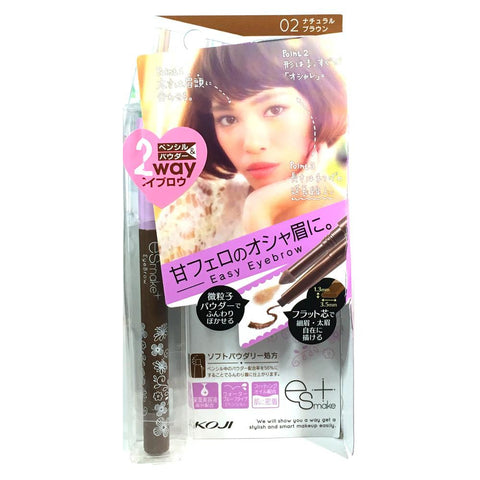 Koji ESMake Plus Easy Eyebrow 2-Way Pencil & Powder 02 Natural Brown