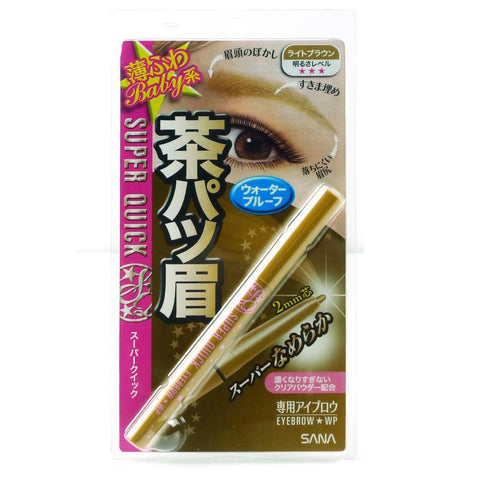 Sana Super Quick Waterproof Eyebrow Pencil Light Brown