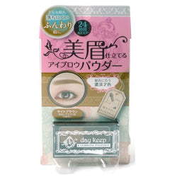Naris Up Day Keep Eyebrow Powder 01 Light Brown