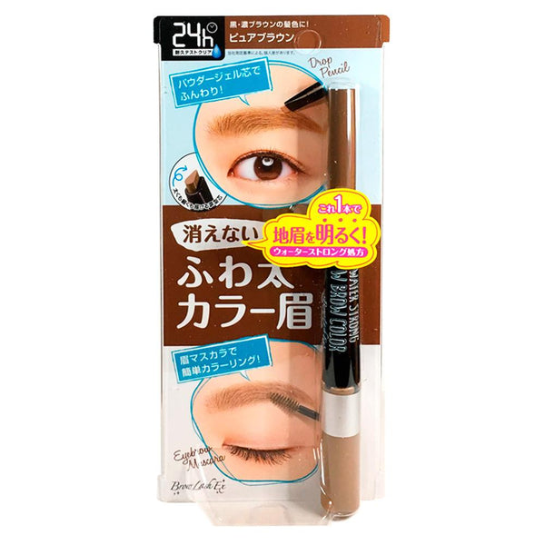 BCL Browlash EX Water Strong W Brow Eyebrow Mascara Pure Brown