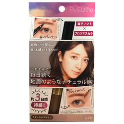 Pdc PMEL TETE Tint Dual Eyebrow Mascara Natural Brown