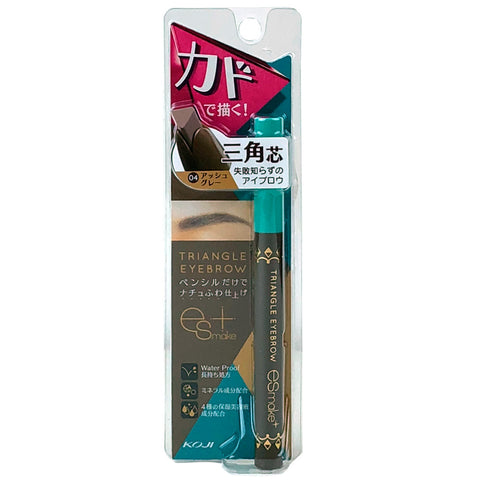 Koji ESMake Plus Triangle Eyebrow Pencil 04 Ash Gray