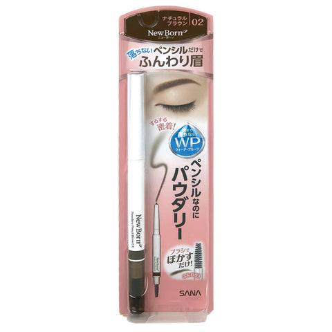 Sana New Born Powdery Pencil Brow Ex 02 Natural Brown