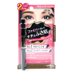 Kiss Me Heavy Rotation Fit-Fiber in Double Eyebrow Pencil 01 Natural Brown